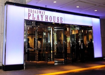 Broadway Playhouse at Water Tower Place Tickets